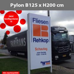 Pylon B125xH200